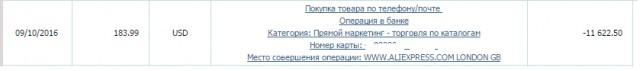 Правительству представили схему сбора НДС с иностранных интернет-магазинов