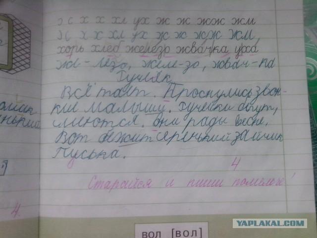 Надписью диснейленд, сочинение смешной случай из жизни 6 класс для мальчика